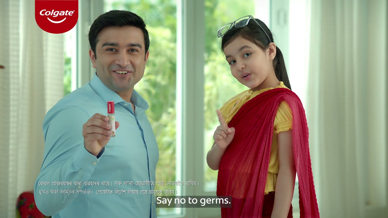Instant Germ Kill for the mouth, anytime anywhere | Colgate Vedshakti Mouth Protect Spray. Assamese