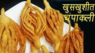 -how-to-make-chamapakali-faral-vishesh-recipe-madhurasrecipe