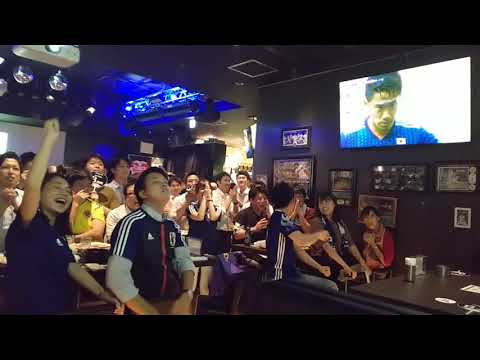 Japan 2 - 1 Colombia (Live reaction when Shinji Kagawa scores)