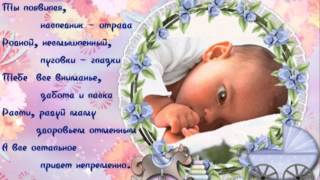 Памяти умершего сына Елены Princess