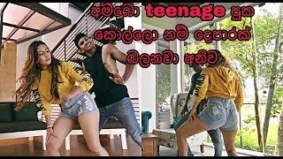 teena new dance sri lanka