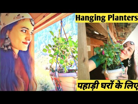 Download How to Make Hanging Planters at Home ll Recycle Plastic Bottles ll Easy Way ll The Himalayan mom