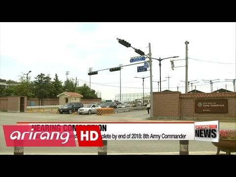U.S. 8th Army Headquarters Relocates To Pyeongtaek