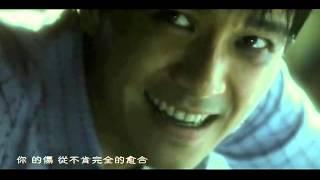 周星馳個人MV《你不是真正的快樂》