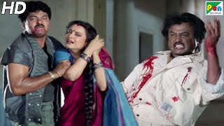 चरण राज ने किया रेखा पर अत्याचार - Fight Scene | Phool Bane Angaray | Rajinikanth, Prem Chopra