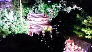 芭蕉布 守礼門 守礼門 検索動画 6