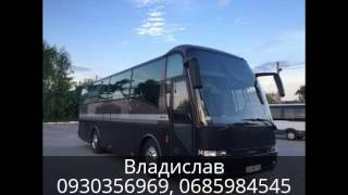 Пассажирские перевозки, аренда автобусов(, 2016-05-15T13:45:27.000Z)