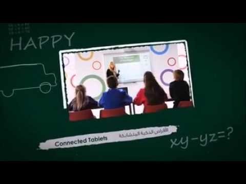 DOT Lebanon Interactive Learning Class