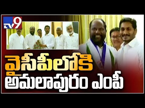3 in race for TDP MP ticket in Amalapuram - TV9