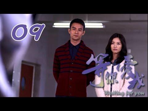 【等你爱我】Waiting for you 第09集 洪忠给白露介绍工作 Hong Zhong introduces job for Bailu 1080P