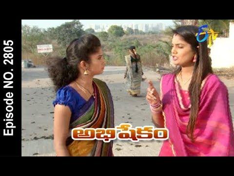 Abhishekam   12th January 2018    Full Episode No 2805   ETV Telugu