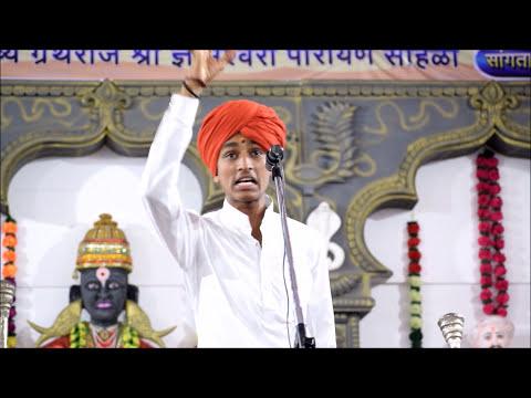 Dyaneshwar Mauli Maharaj Pathade Kirtan=ह.भ.प. ज्ञानेश्वर(माऊली)बलभिम पठाडे नवीन किर्तन