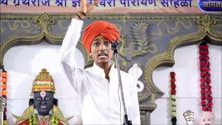 Dyaneshwar Mauli Maharaj Pathade Kirtan=ह.भ...