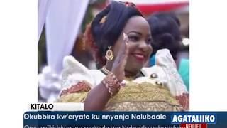 Okubbira kw'eryato ku nnyanja Nalubaale. thumbnail