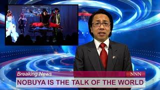 """NNN breaking news """"What is Nobuya"""""""