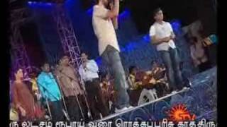 Fefsi Sun Tv Show Singer Krish Performance Nenjukul Peithidum Song