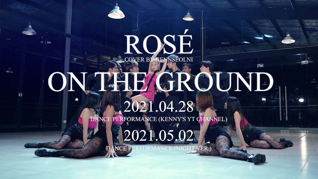 ROSÉ - 'On The Ground' Cover by Kennseolni [Teaser 2]