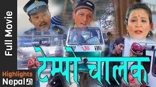 Nepali Movie – Tempo Chalak (2017)