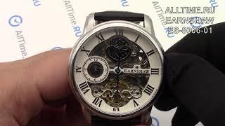 Обзор механических наручных часов Earnshaw ES-8006-01