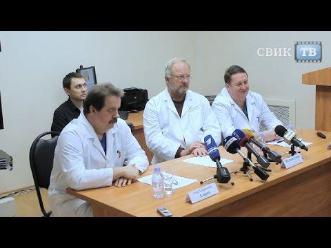 Американские детские кардиохирурги в Воронеже