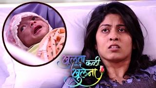 Monica Disowns The Baby | Khulata Kali Khulena | Zee Marathi | Abhidnya Bhave, Omprakash Shinde