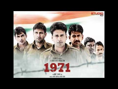 Recalling 1971 Indo-Pak War... 54 Indian POW who could never return back....