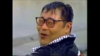 飯島直子が出演した明星ラーの道のCMです。ナレーションは納谷吾朗氏。
