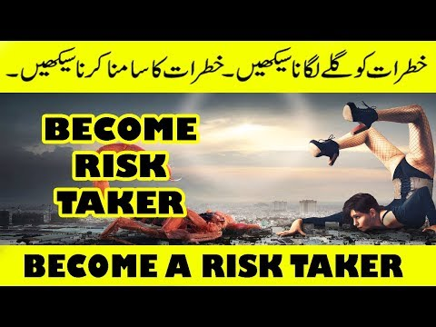 Why You Need To Take Risk in Life - Urud\Hindi - Spread Love