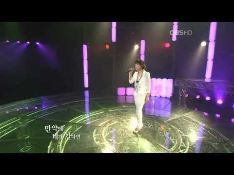 HD TaeYeon (SNSD) OST - If (HongGilDong) Apr06.2008 GIRLS' GENERATION 720p