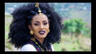 Download Video New Eritrean Music - Fana Abraha - ቅጭነይ (Qichney)2018 MP3 3GP MP4
