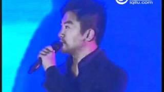 Su You Peng - Lu Lansha Mingxing Concert, Part 1/2 Mp3