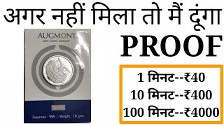 Earn Rs.100 Cash Per Day from a New APP !! Unique & Genuine   New App To Earn Paytm Cash   Loot