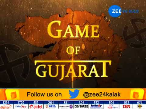 BJP and CONGRESS Leader at Game OF Gujarat; ZEE Media   Conclave #ZEE24KALAK