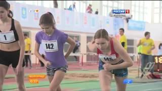 В Волгограде прошли легкоатлетические соревнования на призы Татьяны Лебедевой