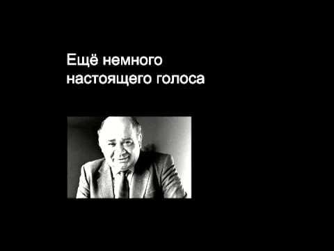 Как на самом деле звучит голос Евгения Леонова в «Винни-Пухе»