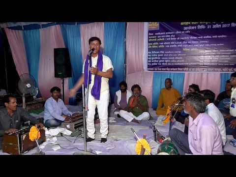 Bahujan Samaj Party Mission geet by Harikesh Pagla