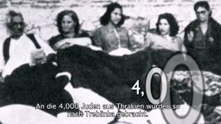 THE HISTORY OF BULGARIAN JEWRY DURING THE HOLOCAUST (English audio | German subs))