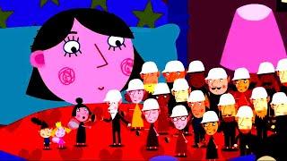 Мультфильмы Серия - Маленькое королевство Бена и Холли - Новый Эпизод 54