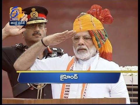 10 AM   Ghantaravam   News Headlines   15th August 2019   ETV Andhra Pradesh