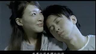 Lagu mandarin populer - Guang Liang - Ye Thing