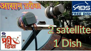 ABS & DD Free Dish in One Dish antenna / Two Satellite in one Dish