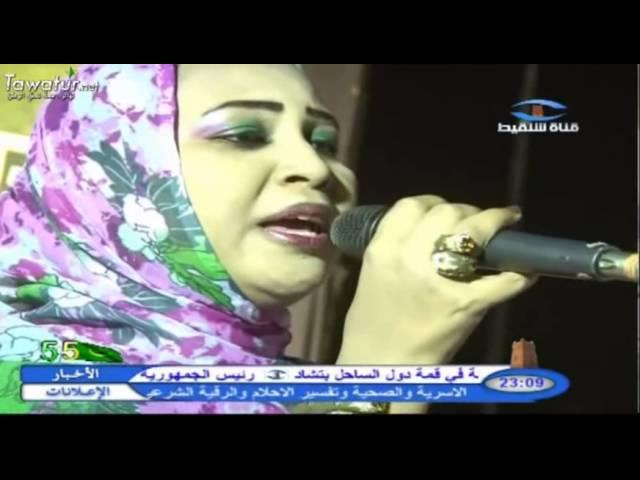 الأمسية الأخيرة من مهرجان السلام 2، الحوض الشرقي ـ مدينة النعمة ـ  ج2.
