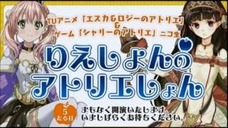 山村響さんがかわいい エスカ&ロジーのアトリエ/クローネ 山村響 検索動画 30