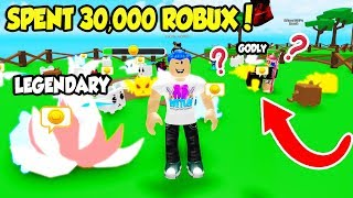 I GOT THE MOST INSANE PETS IN PET RANCH SIMULATOR AND BECAME A TRILLIONAIRE!! (Roblox)