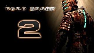 Dead Space прохождение часть 2
