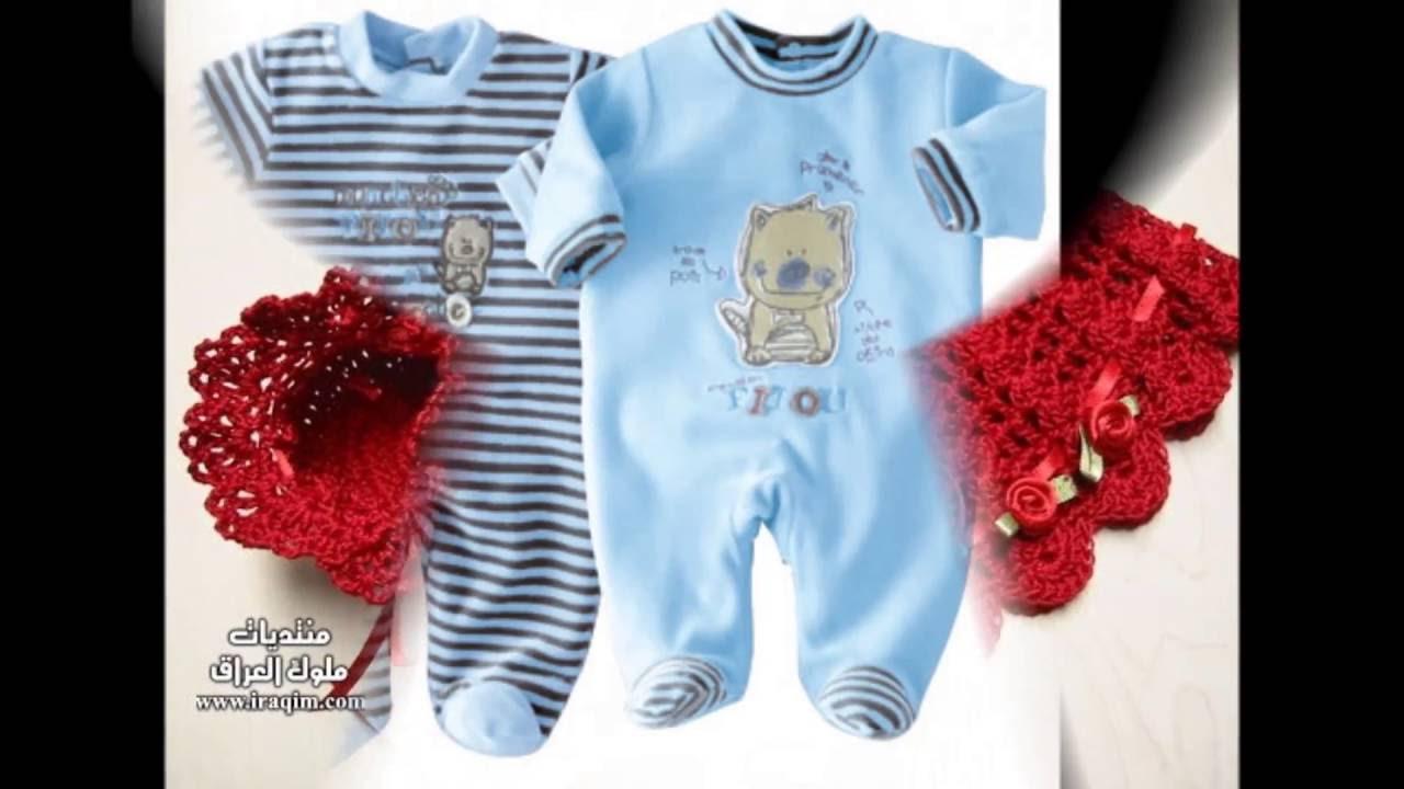 احدث موديلات تشكيلة جديدة ملابس الاطفال الرضع حديثى الولادة لعام