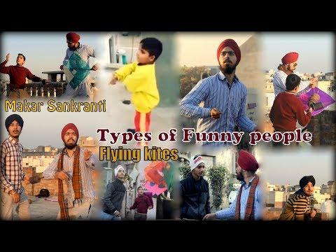 Types of Funny People in Kites Festival | Makar Sankranti | Lohri In Punjab | Pahul Preet Singh