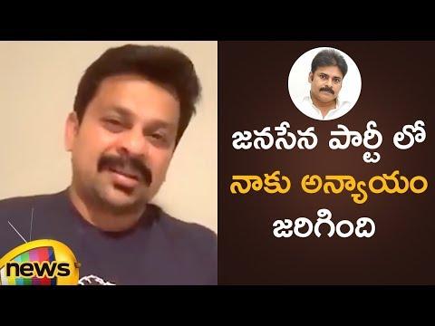 Janasena Activist NRI Vishnu Nagi Reddy Good Bye to Party   Pawan Kalyan Latest News   Mango News