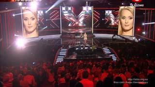 Аида Николайчук Woman In Love пол выст X ФАКТОР 3 27 10 2012