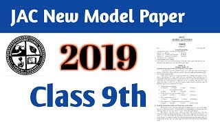 #How to download jac 9 new model paper 2019